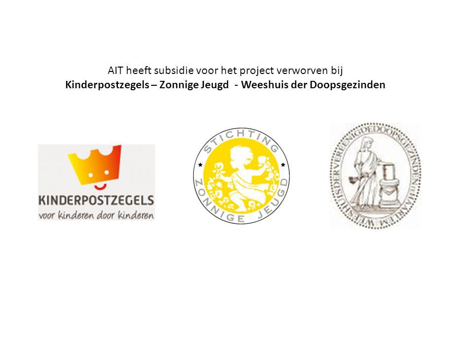 AIT heeft subsidie voor het project verworven bij Kinderpostzegels – Zonnige Jeugd - Weeshuis der Doopsgezinden