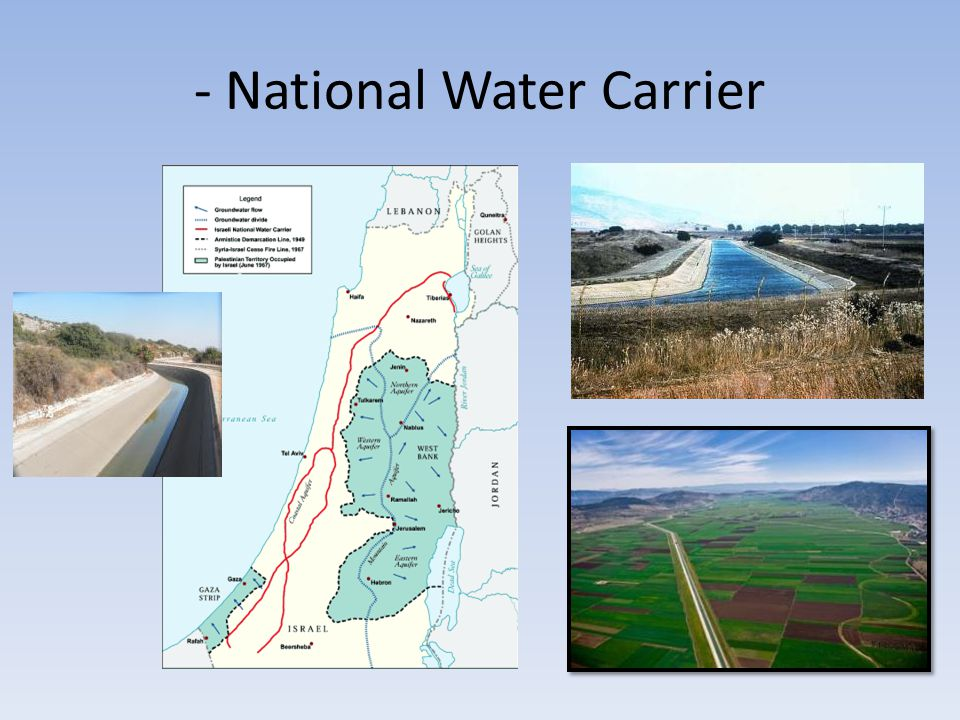 - National Water Carrier