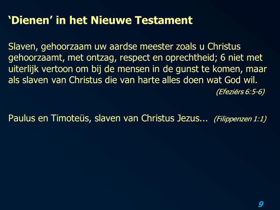 'Dienen' in het Nieuwe Testament
