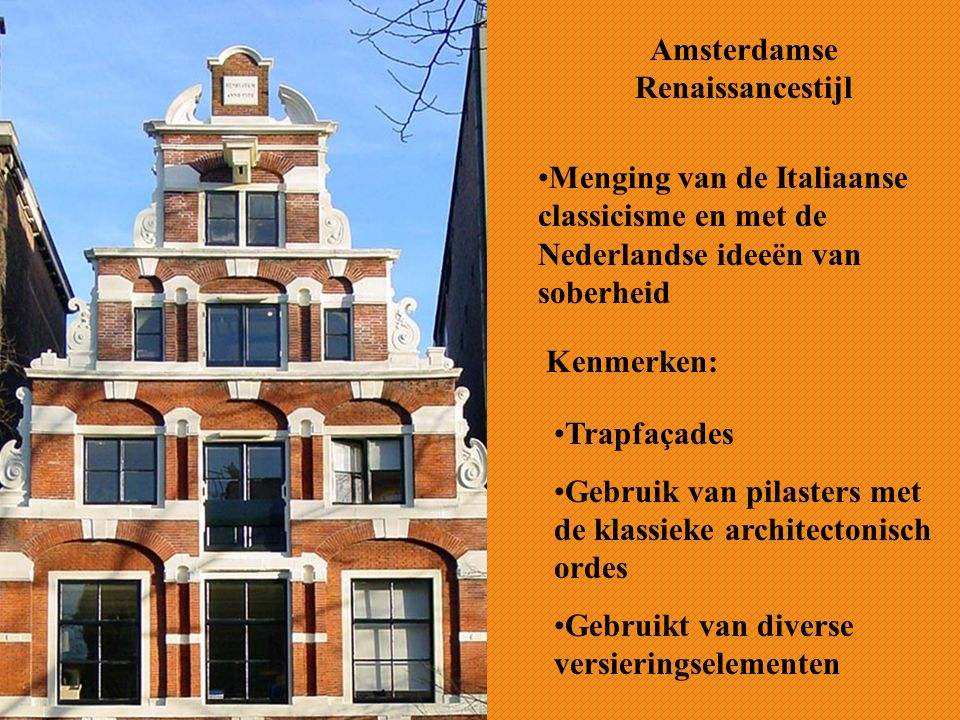 Amsterdamse Renaissancestijl