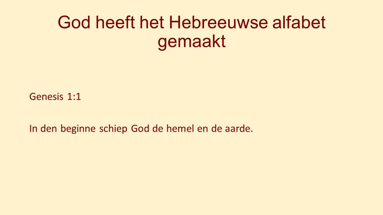 God heeft het Hebreeuwse alfabet gemaakt