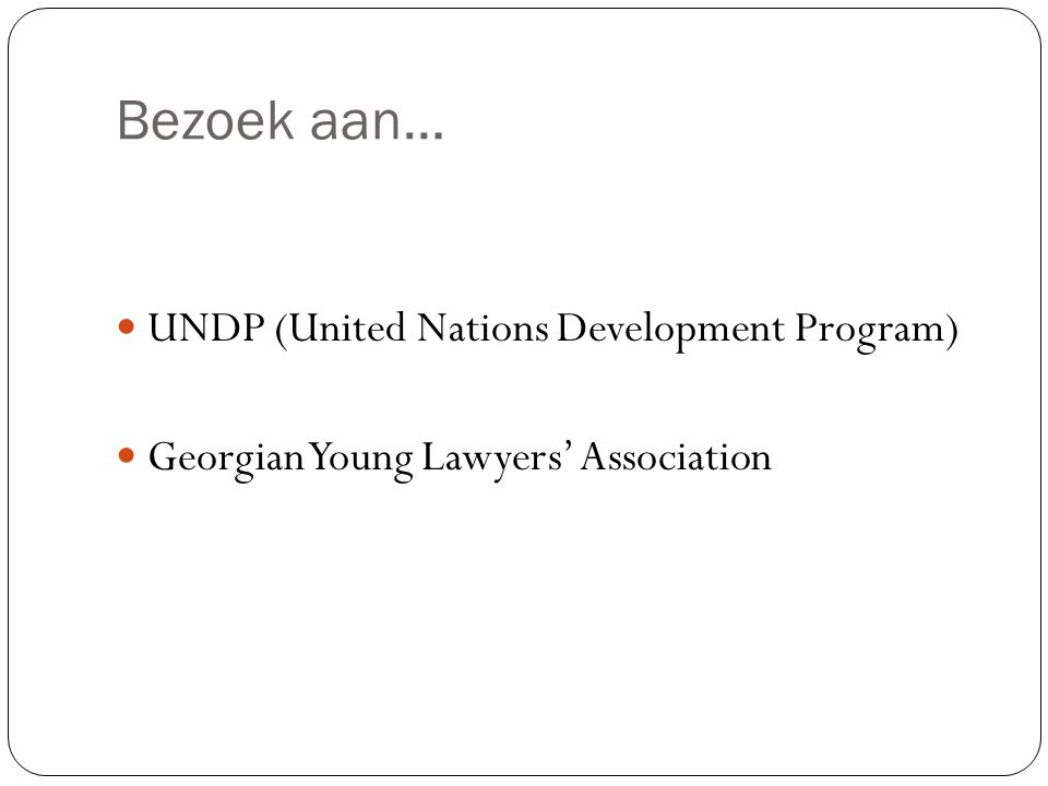 Bezoek aan… UNDP (United Nations Development Program)