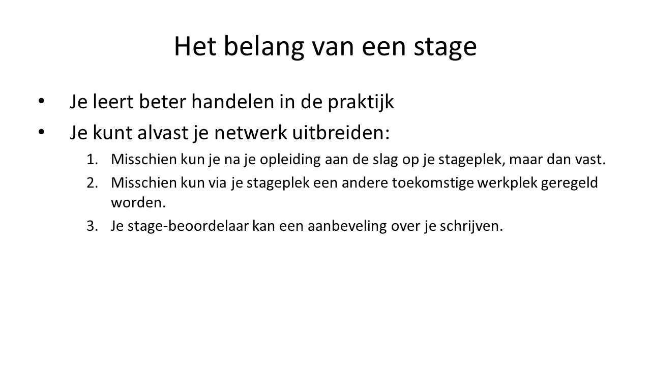 Het belang van een stage