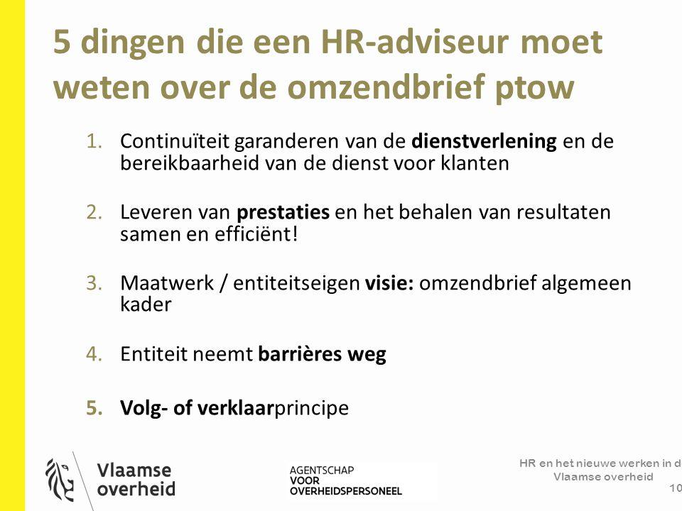 5 dingen die een HR-adviseur moet weten over de omzendbrief ptow