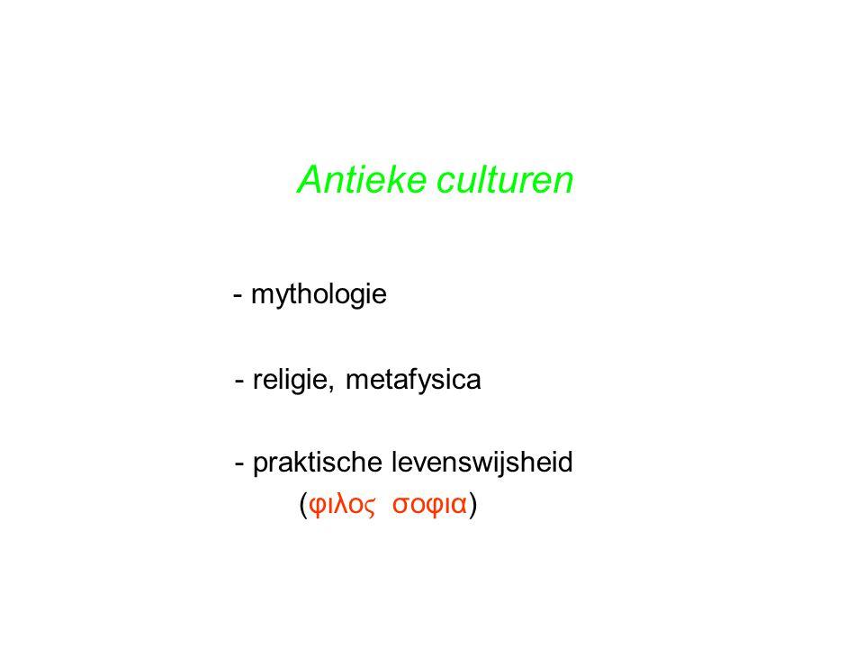 Antieke culturen - mythologie - religie, metafysica