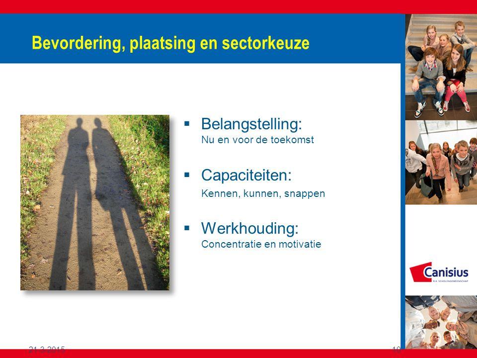 Bevordering, plaatsing en sectorkeuze
