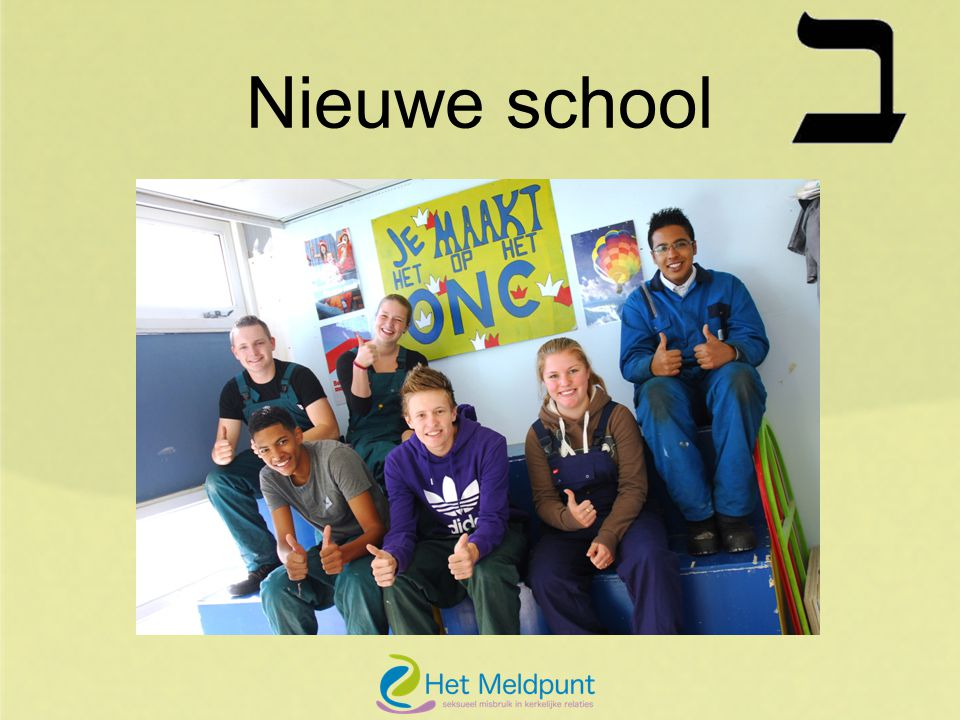Nieuwe school 15