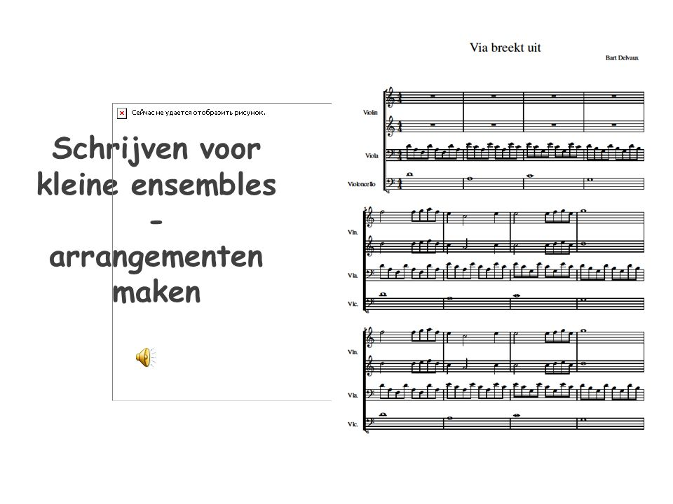 Schrijven voor kleine ensembles - arrangementen maken