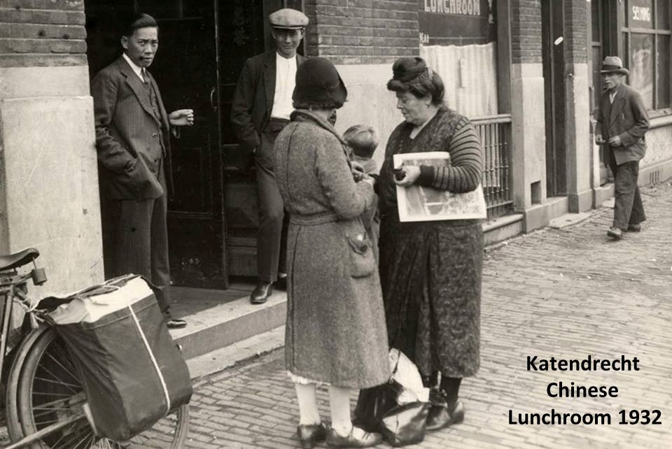 Katendrecht Chinese Lunchroom 1932