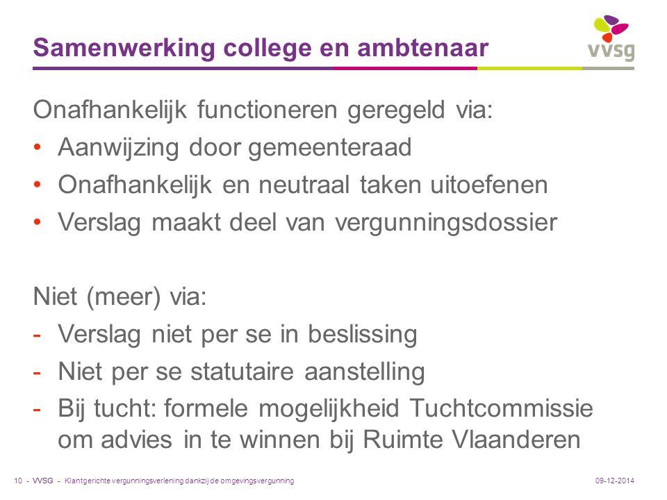 Samenwerking college en ambtenaar