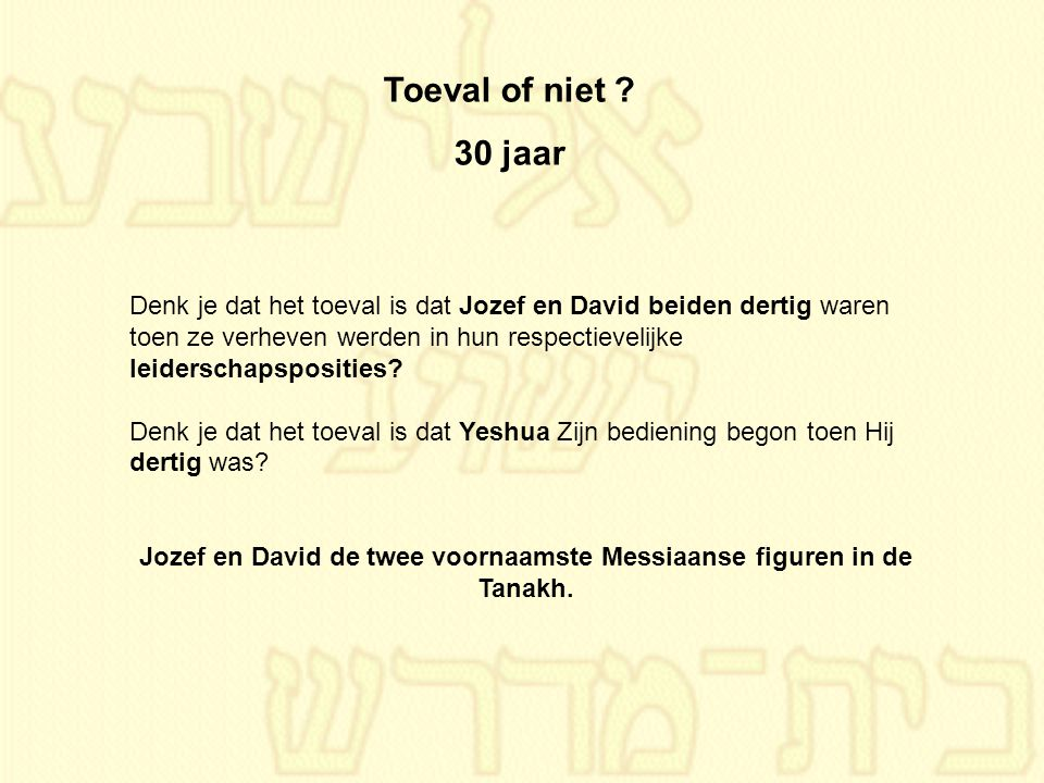 Jozef en David de twee voornaamste Messiaanse figuren in de Tanakh.