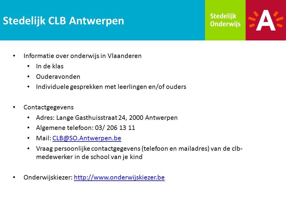 Stedelijk CLB Antwerpen
