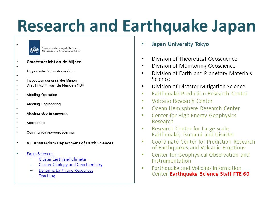Research and Earthquake Japan