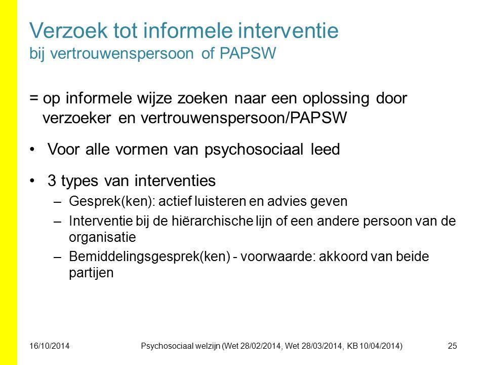 Verzoek tot informele interventie bij vertrouwenspersoon of PAPSW