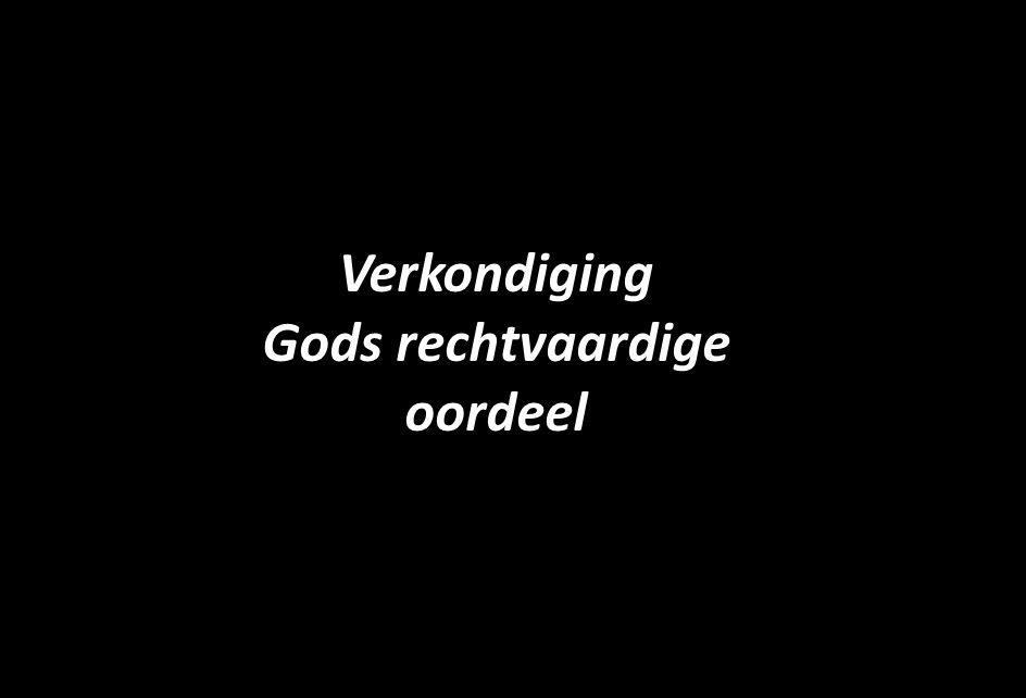 Gods rechtvaardige oordeel