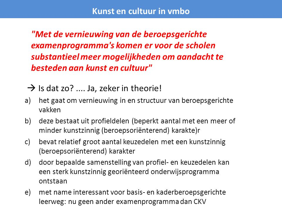 Kunst en cultuur in vmbo