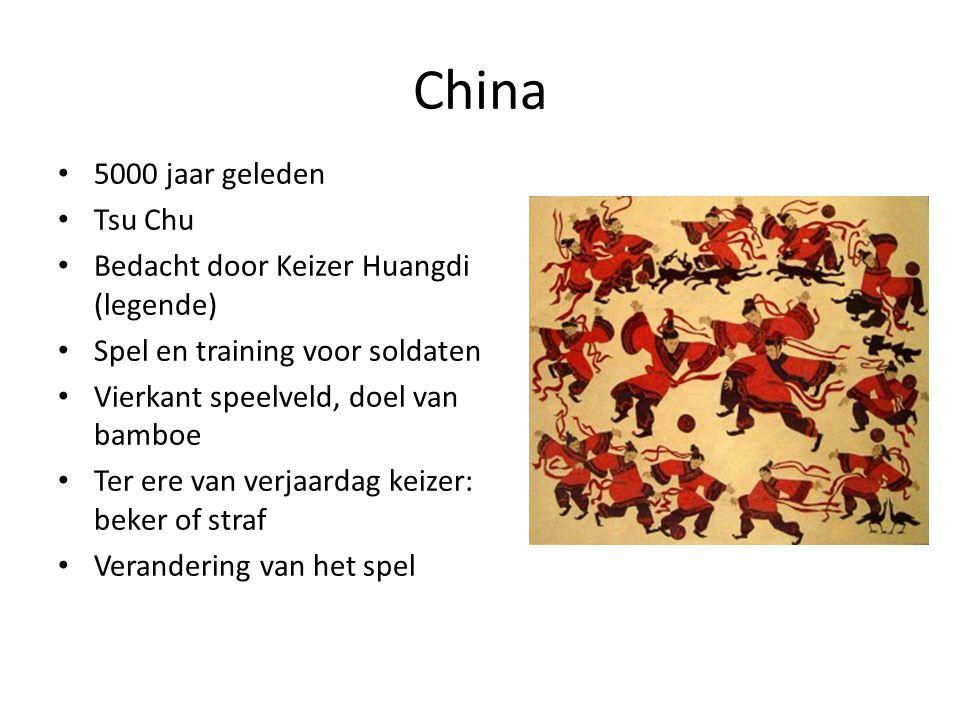 China 5000 jaar geleden Tsu Chu Bedacht door Keizer Huangdi (legende)