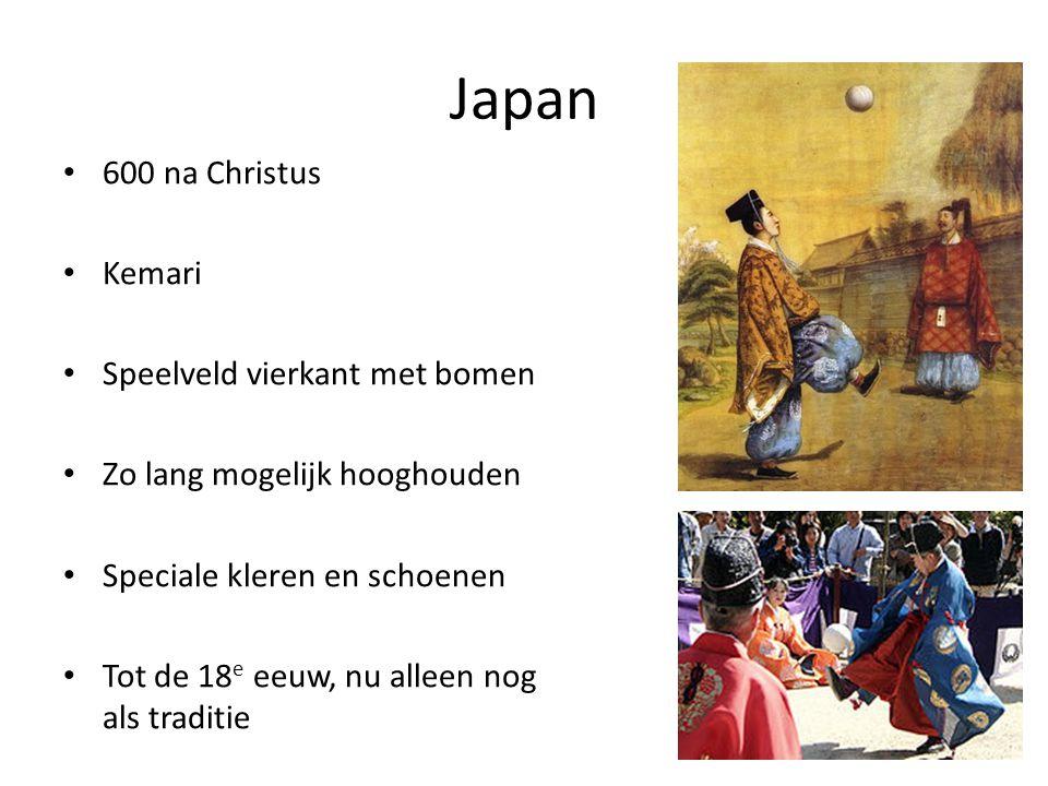 Japan 600 na Christus Kemari Speelveld vierkant met bomen