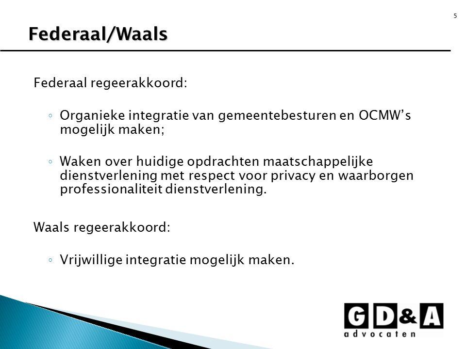 Federaal/Waals Federaal regeerakkoord: