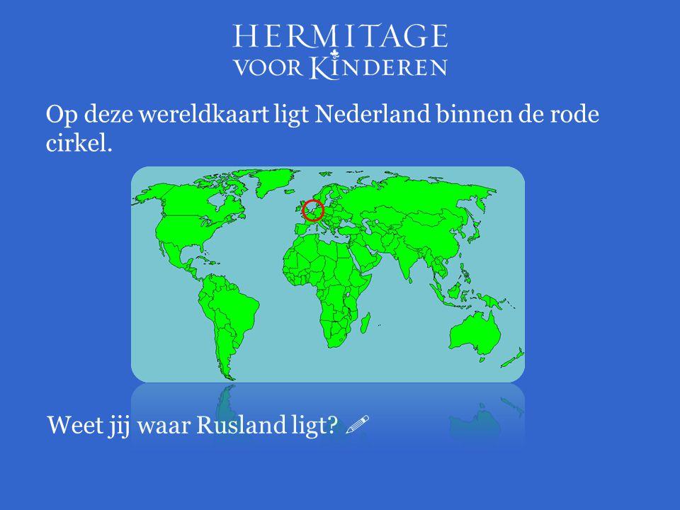 Op deze wereldkaart ligt Nederland binnen de rode cirkel.