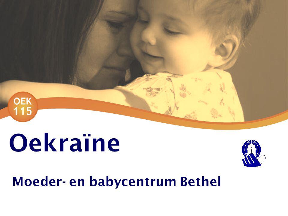 OEK 115 Oekraïne Moeder- en babycentrum Bethel