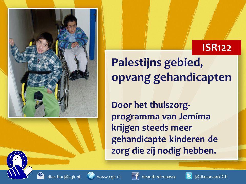 Palestijns gebied, opvang gehandicapten