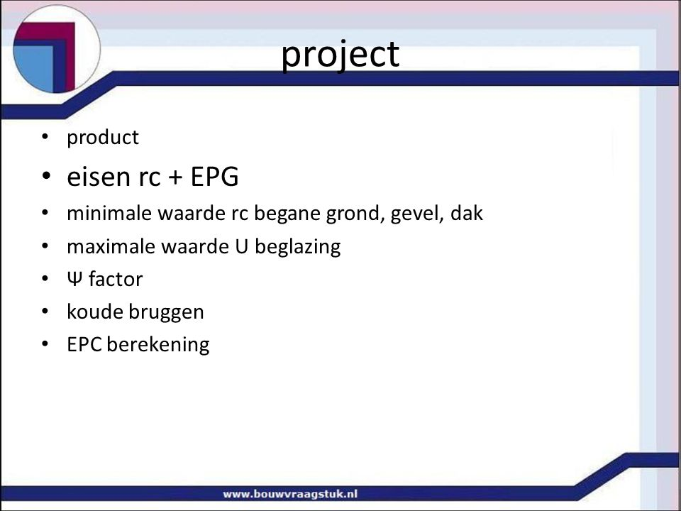 project eisen rc + EPG product