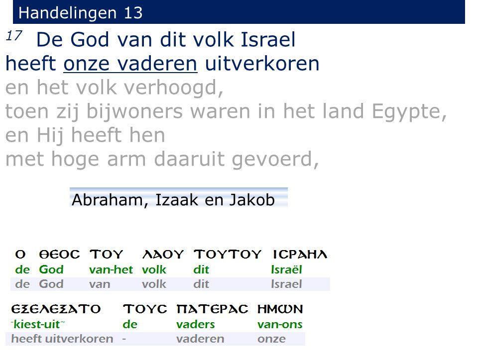 17 De God van dit volk Israel heeft onze vaderen uitverkoren