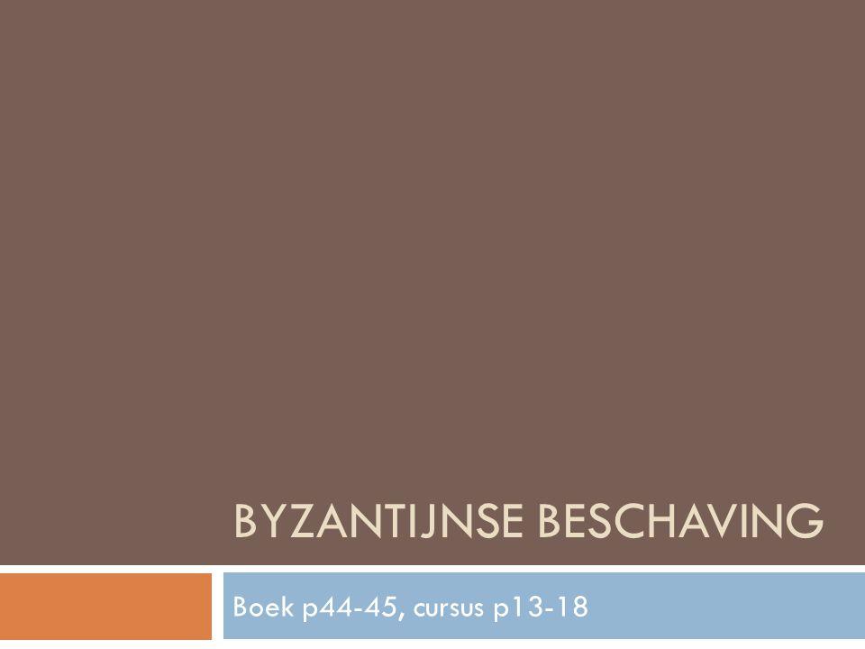 Byzantijnse beschaving
