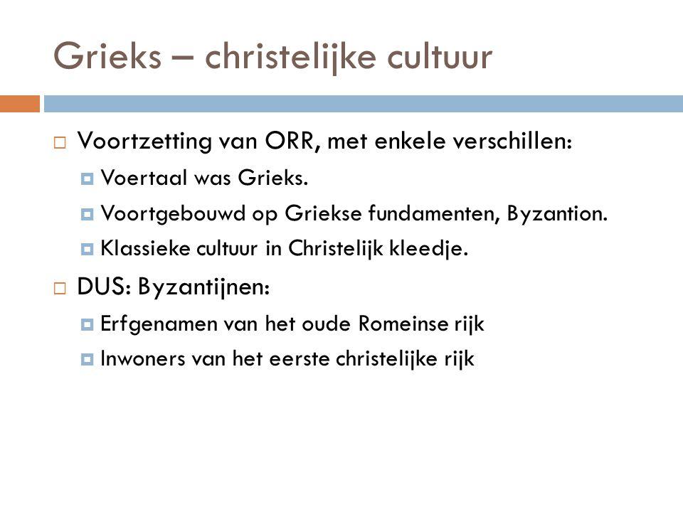 Grieks – christelijke cultuur