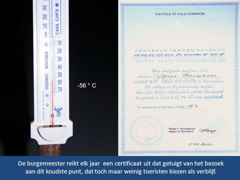 -56 ° C