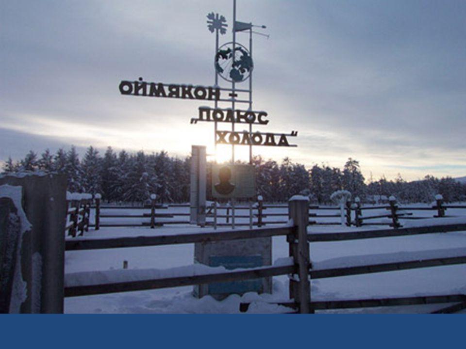Monument opgericht ter nagedachtenis aan het record voor de laagste temperatuur bereikt in een bevolkt gebied