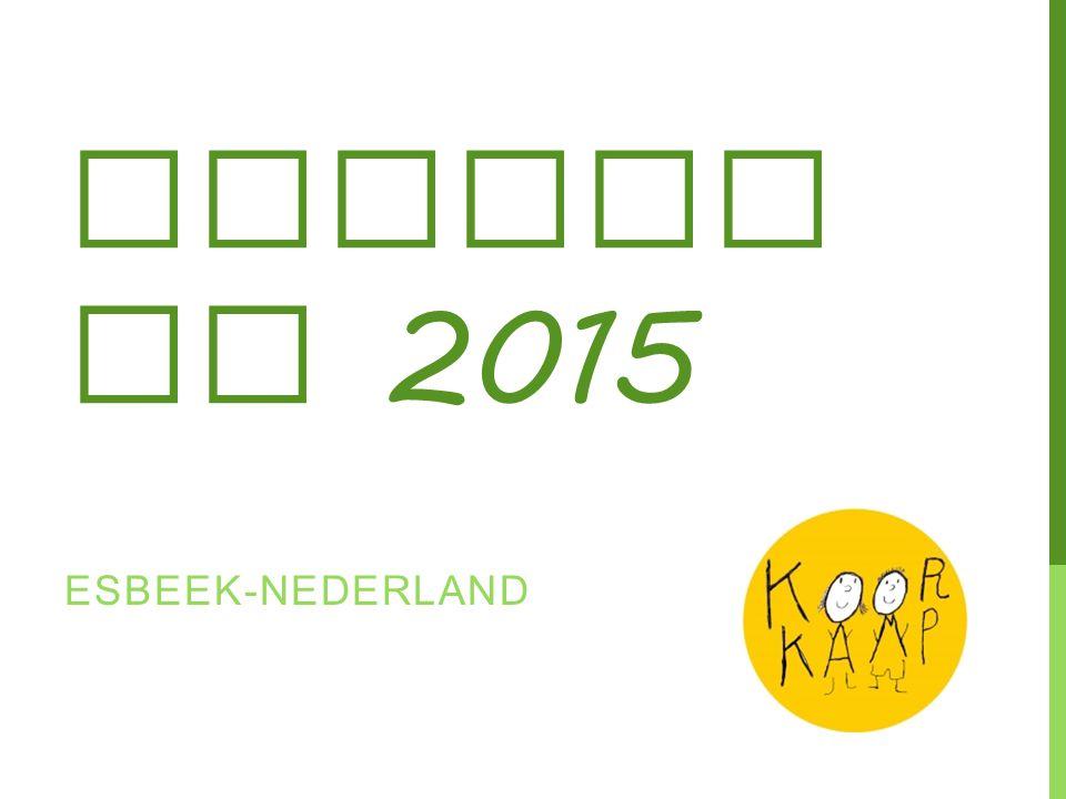 Koorkamp 2015 Esbeek-Nederland