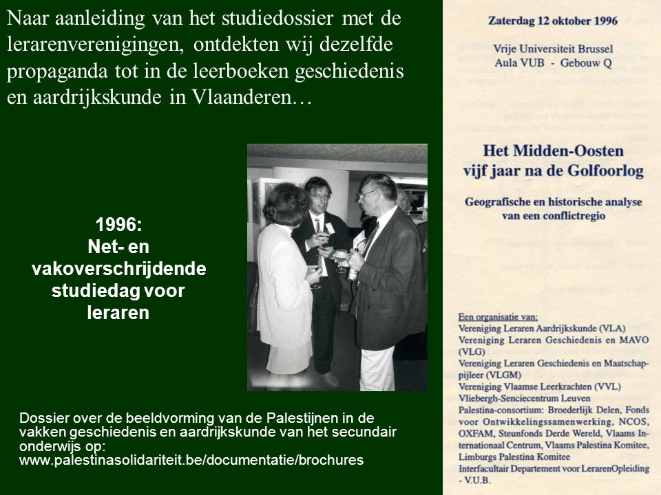 1996: Net- en vakoverschrijdende studiedag voor leraren