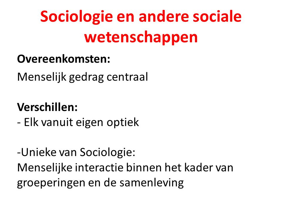 Sociologie en andere sociale wetenschappen