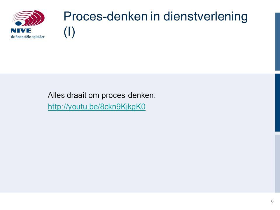 Proces-denken in dienstverlening (I)