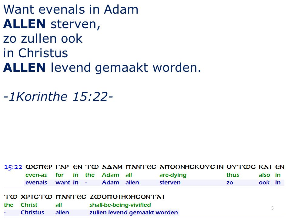 Want evenals in Adam ALLEN sterven, zo zullen ook.