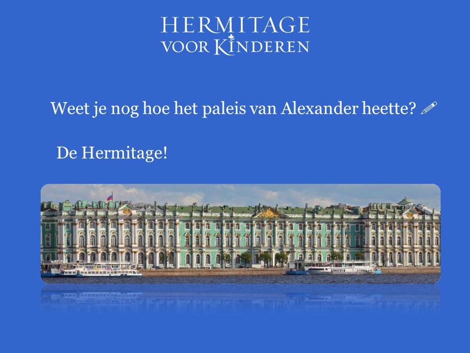Weet je nog hoe het paleis van Alexander heette 