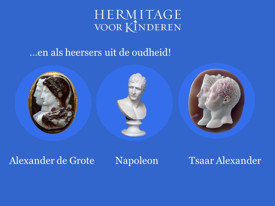 …en als heersers uit de oudheid!