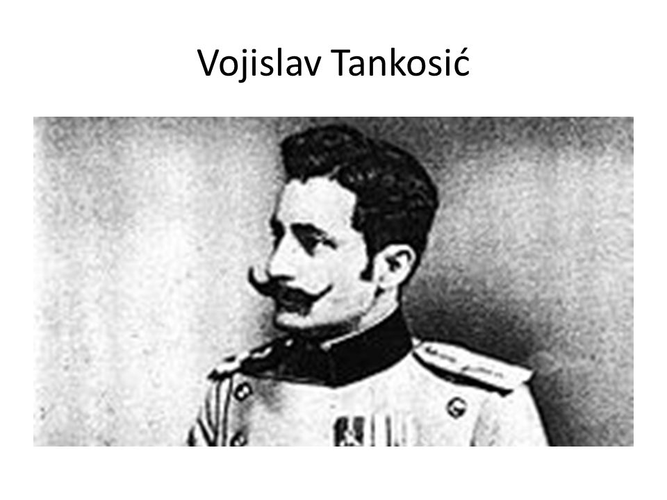 Vojislav Tankosić