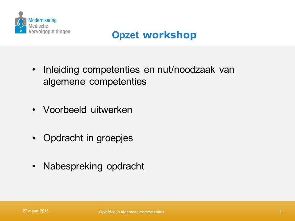 Inleiding competenties en nut/noodzaak van algemene competenties