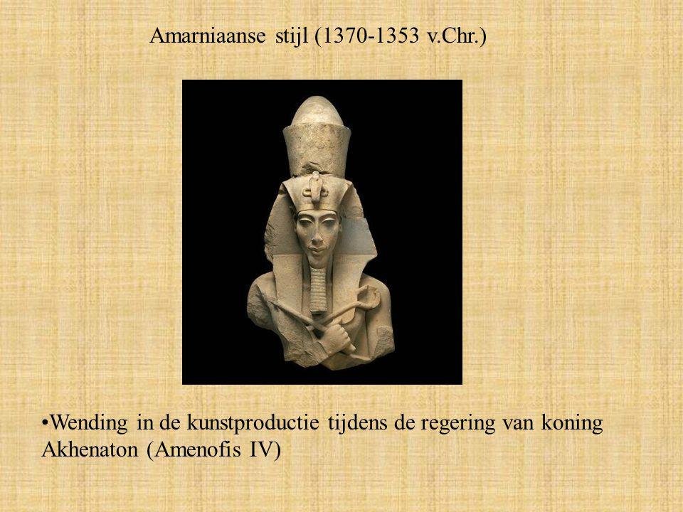 Amarniaanse stijl (1370-1353 v.Chr.)