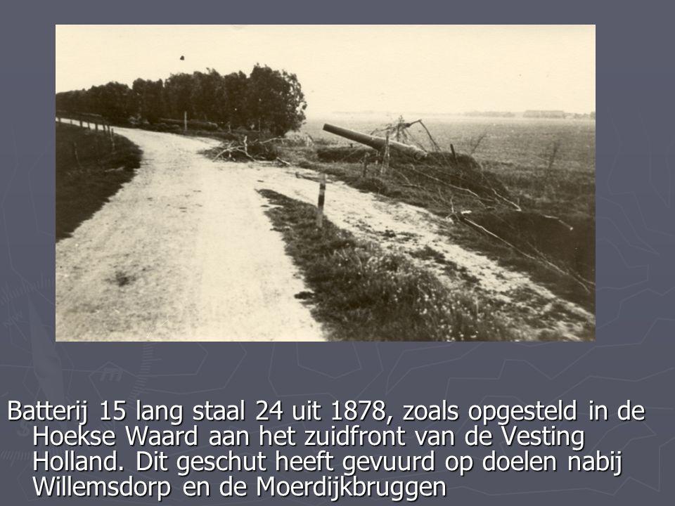 Batterij 15 lang staal 24 uit 1878, zoals opgesteld in de Hoekse Waard aan het zuidfront van de Vesting Holland.