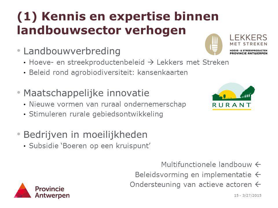 (1) Kennis en expertise binnen landbouwsector verhogen