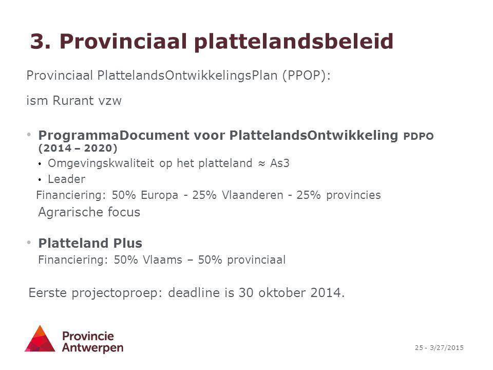 3. Provinciaal plattelandsbeleid