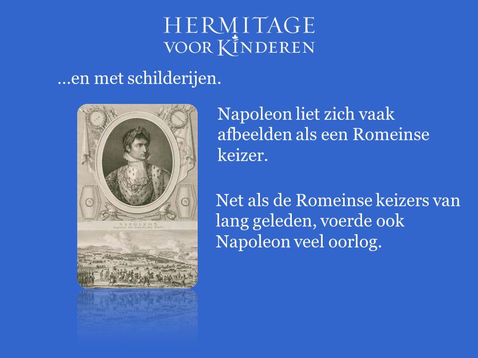 …en met schilderijen. Napoleon liet zich vaak afbeelden als een Romeinse keizer.
