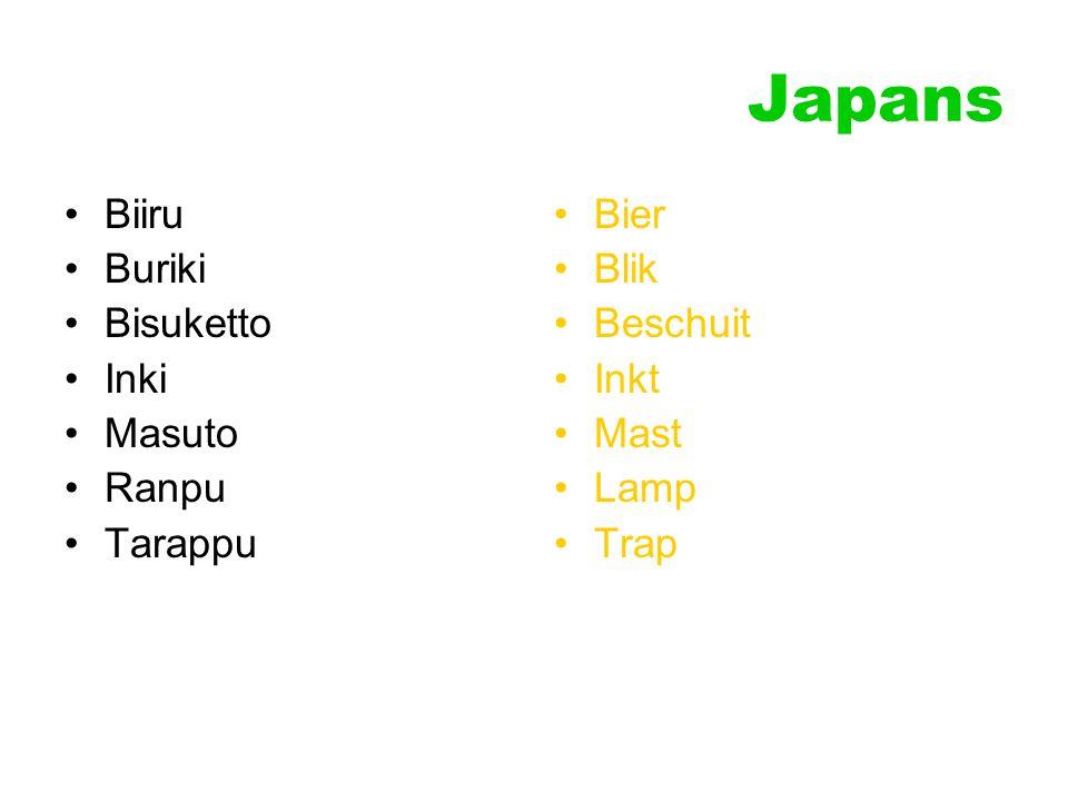 Japans Biiru Buriki Bisuketto Inki Masuto Ranpu Tarappu Bier Blik