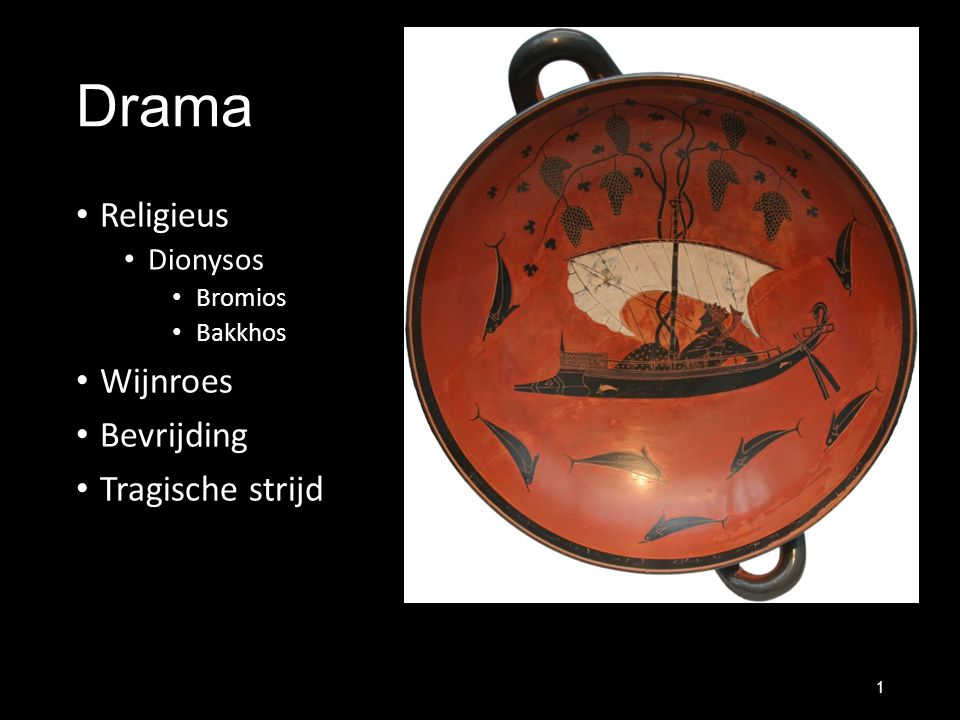 Drama Religieus Wijnroes Bevrijding Tragische strijd Dionysos Bromios