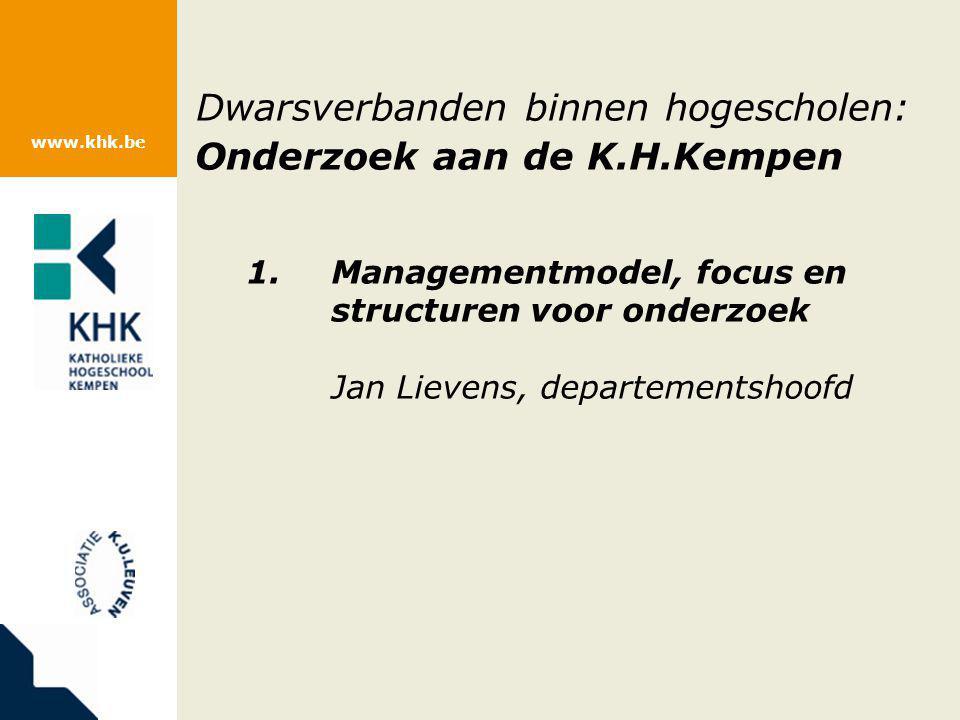 Dwarsverbanden binnen hogescholen: Onderzoek aan de K.H.Kempen