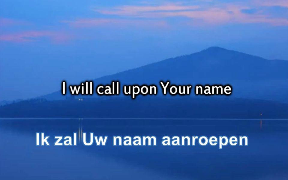 Ik zal Uw naam aanroepen